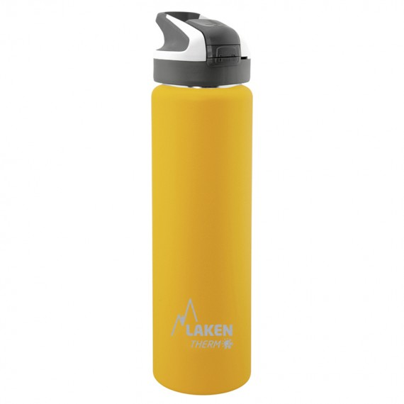 YELLOW INSULATED 18/8 STAINLESS STEEL 0,5L WIDE-MOUTH SUMMIT BOTTLE